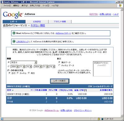 000-google.jpg