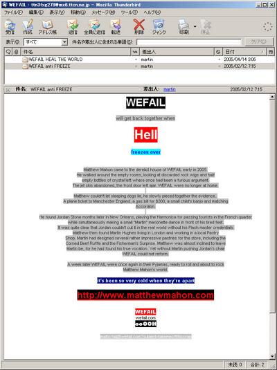 WEFAILhtmlmail.jpg
