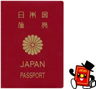 パスポートとパスポくん